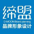 宁波缔盟品牌设计